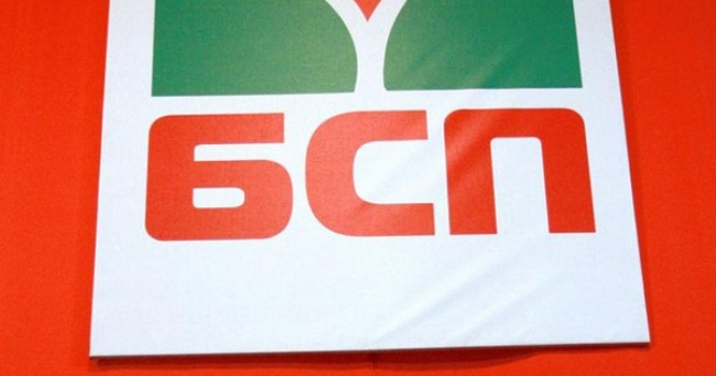 ВБолгарии оппозиция внесла …