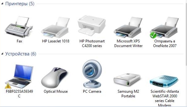 """Как добавить пункт """"Устройства и принтеры"""" в контекстное меню Windows 10"""