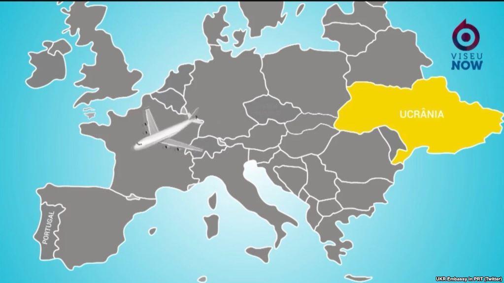 Украинцы обиделись на Португалию