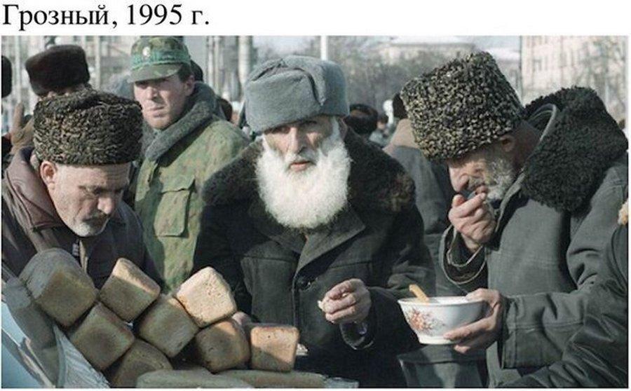 Чтобы помнили : Период распада атмосфера конца 80-х и 90-х годов