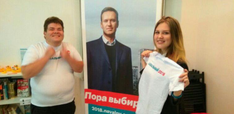 Психологический портрет адепта Навального