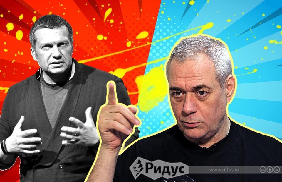 Соловьев дал совет Доренко п…