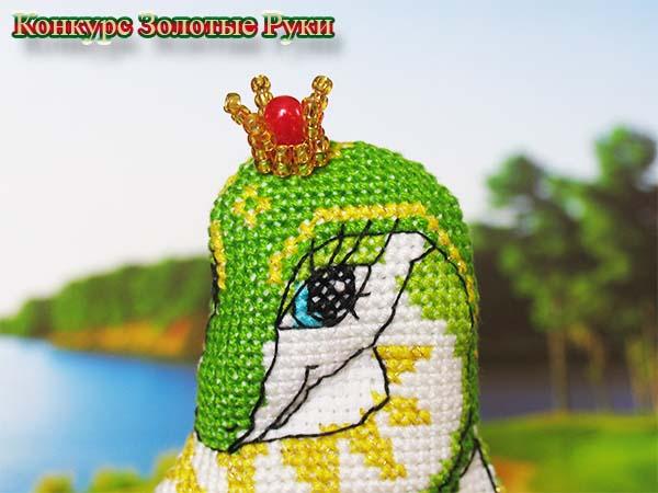 Мидори - принцесса Змея - работа на конкурс