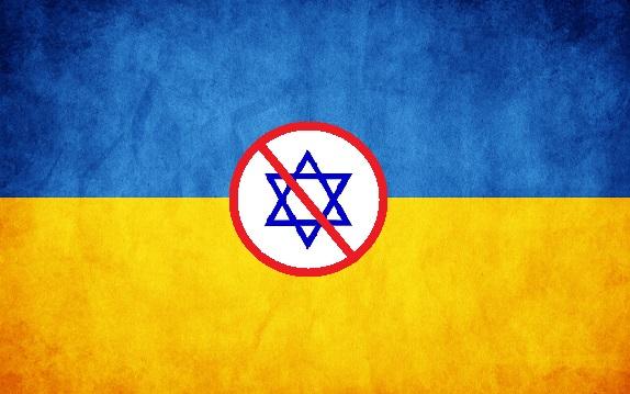 ВИзраиле отмечают значительный рост антисемитизма наУкраине