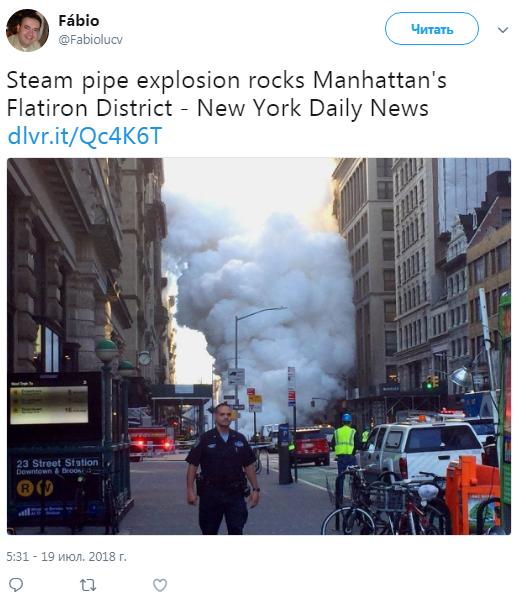 В Нью-Йорке погремел мощный …