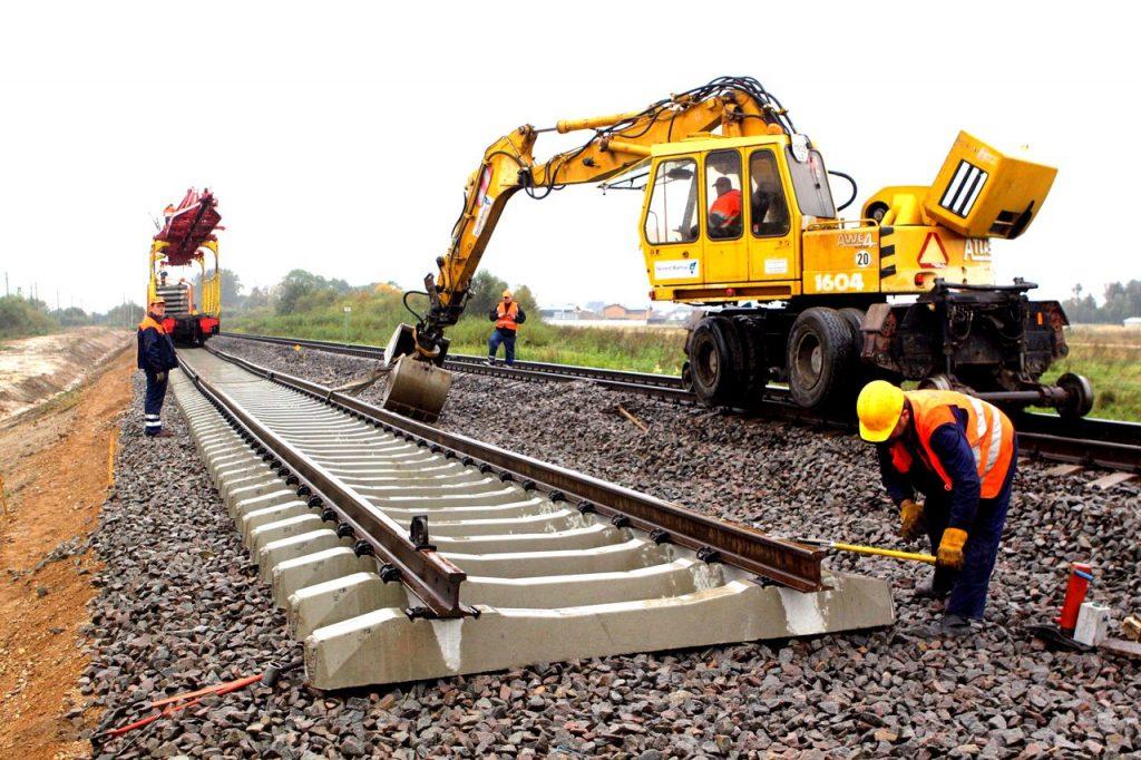 Проблемы с железной дорогой …
