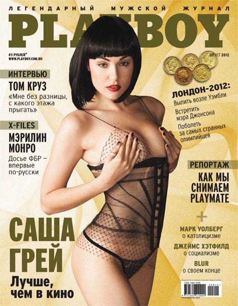 Plаybоy №8 Россия (август) (2012) PDF