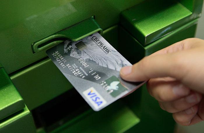 Монополия Сбербанка на рынке карточных переводов может закончиться