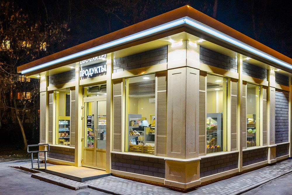 В Москве откроют павильоны нового формата вместо киосков