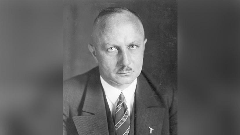 Убийство гауляйтера - как советские партизаны ликвидировали нацистского генерального комиссара Вильгельма Кубе