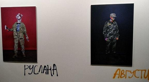 В Киеве открылась выставка о геях-героях Донбасса