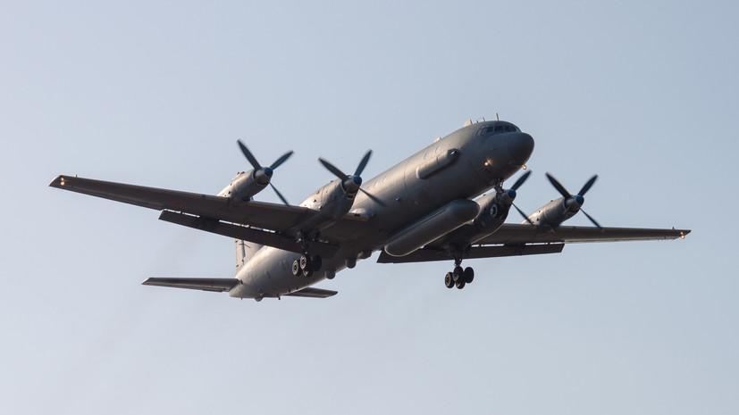 Минобороны России: Израиль в случае с Ил-20 нарушил договорённости 2015 года