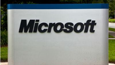 Суд обязал «Выручим!» выплатить Microsoft и «1С» около 1 млн. рублей
