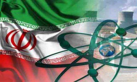 Стороны ядерной сделки несогласовали закупки Ираном уранового концентрата