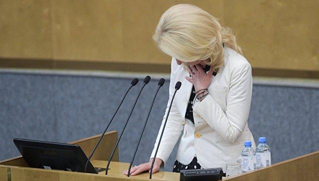 Голикова расплакалась в Госдуме во время снятия с поста главы Счетной палаты