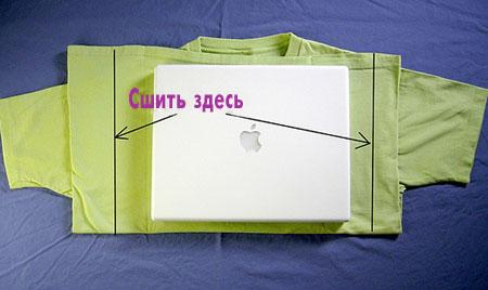 Чехол для ноутбука из футболки