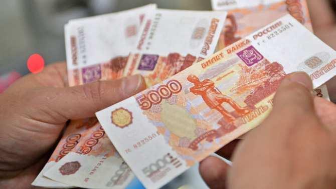 Россияне сократили расходы п…
