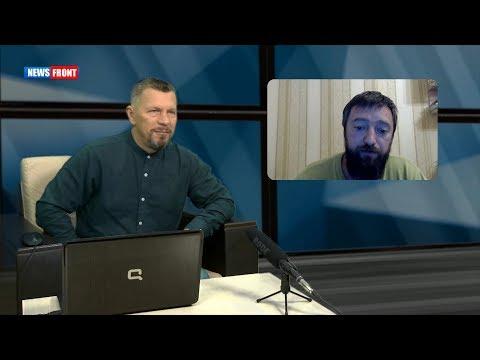 Россия должна принять решение по Донбассу — Алексей Зотьев