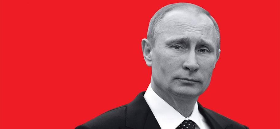 Кто такой Путин?!
