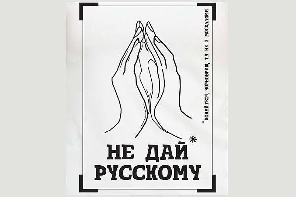 Украинские девушки ввели санкцию против РФ: «Не дай русскому»...:)))