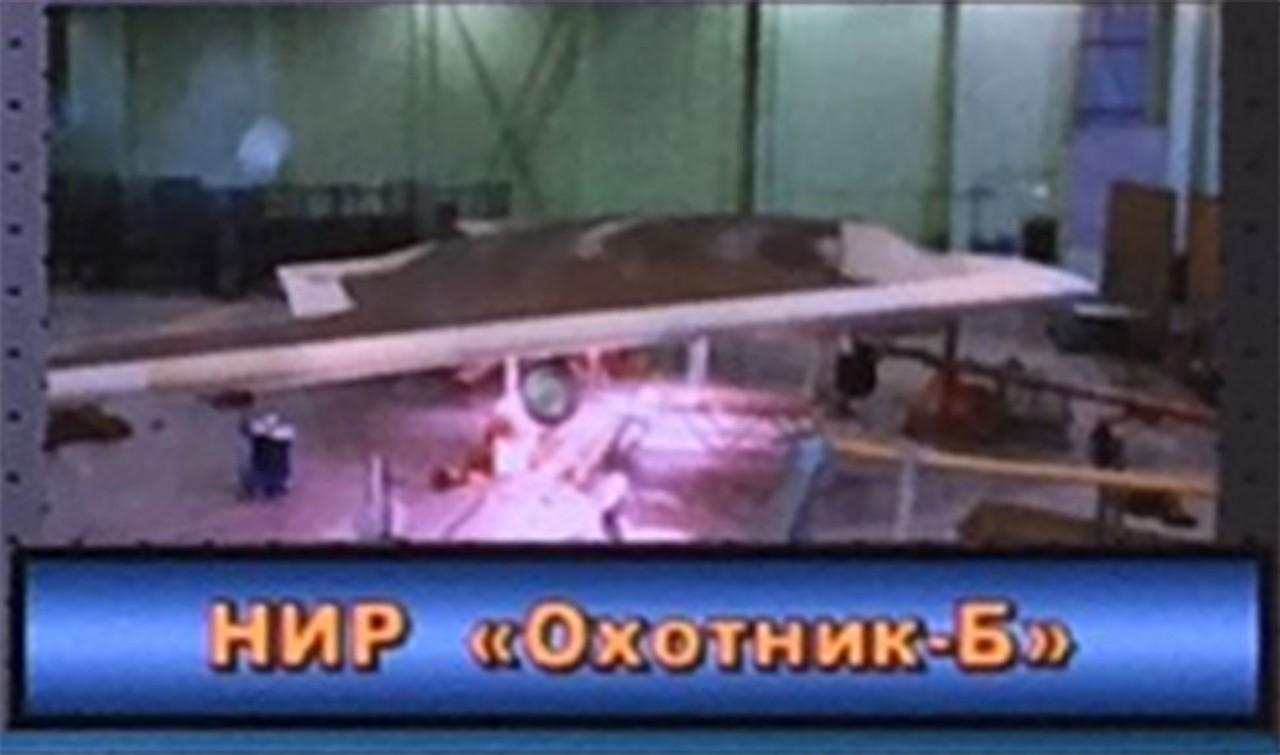 """Выкатка демонстратора ударного беспилотного летательного аппарата С-70 по НИР """"Охотник-Б"""""""
