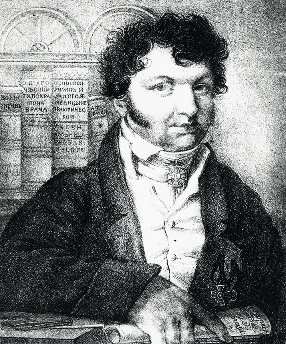 Как простой вологжанин стал личным врачом Пушкиных