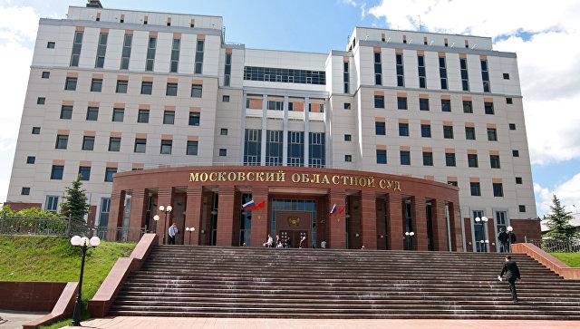 Четверо фигурантов дела «банды ГТА» убиты в перестрелке в Мособлсуде