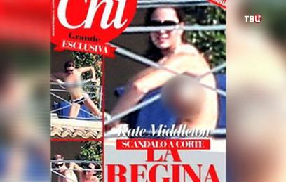 Французский журнал оштрафовали за фото обнаженной Кейт Миддлтон