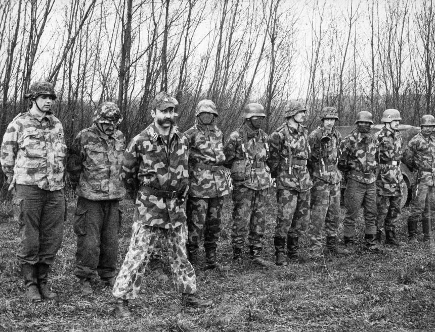 Вооруженные неонацисты в ФРГ. 1973 - 1980 г.