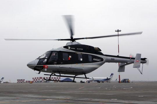 Положение на Казанском вертолетном заводе