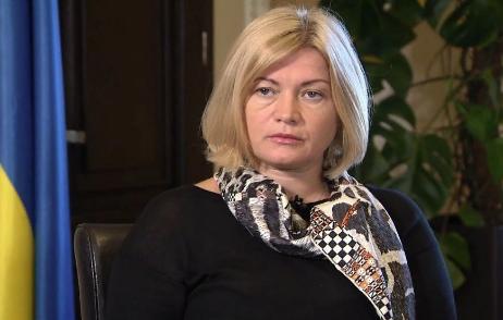 Геращенко ответила Путину и Трампу: никаких референдумов в Донбассе не будет