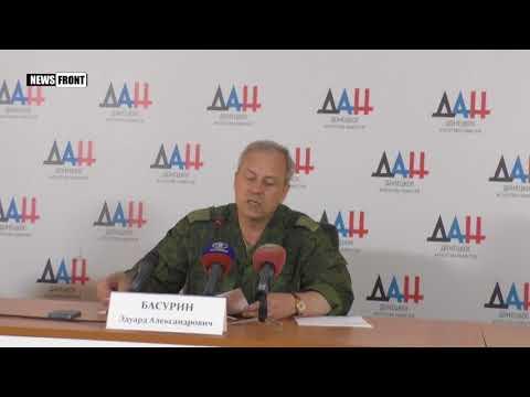 ВСУ стягивают к границами ДНР силы и средства