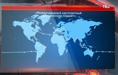 В Самарской области стартовала кругосветка на самолетах-амфибиях