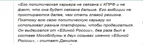 Павел Грудинин как «бомба за…