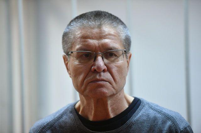 ОНК: Улюкаев в СИЗО пожаловался на высокое давление