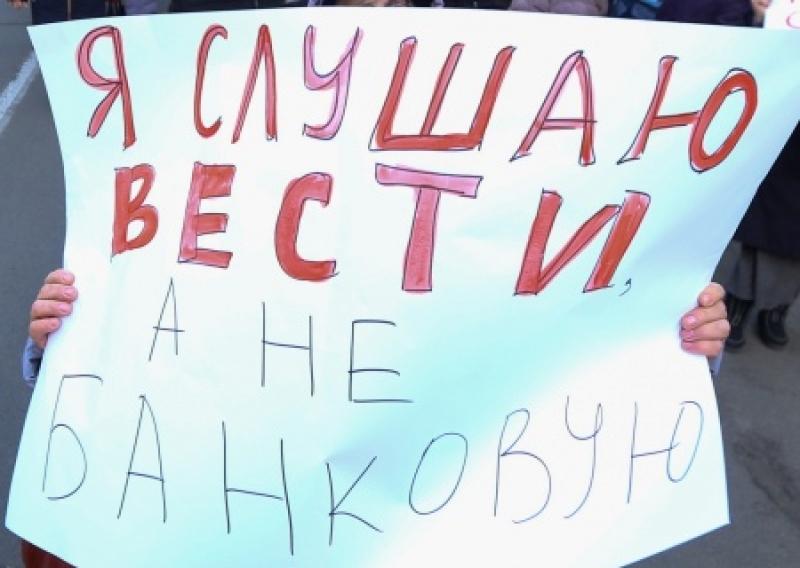 Немецкие СМИ недоумевают: какое отношение к делу медиа-холдингу «Вести» имеет военная прокуратура Украины?