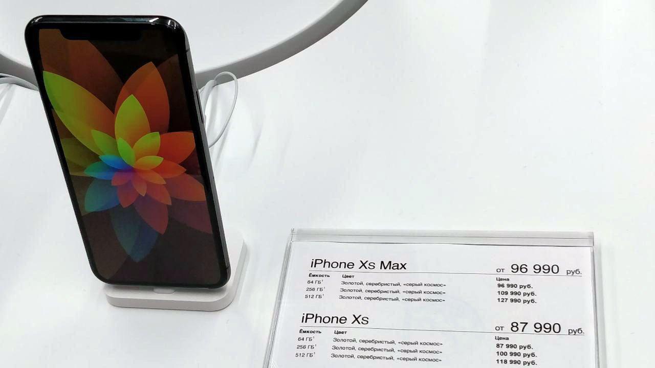 Россияне принялись активно продавать в Сети купленные iPhone XS и iPhone XS Max