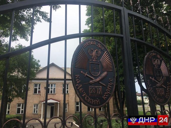СРОЧНО: Возле Донецкой школы обнаружена противопехотная мина
