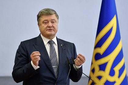 Начинайте работать. Порошенко назначил ответственных за возвращение Крыма чиновников