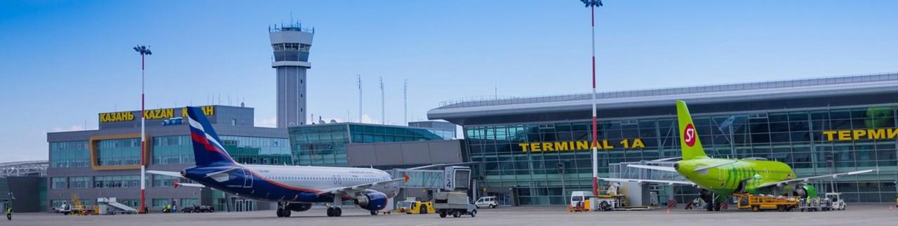 УФАС Татарстана: цены на авиабилеты между Казанью и Москвой завышены