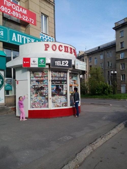 В Магнитогорске газеты скоро исчезнут из продажи…