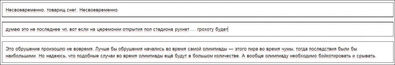 Snap 2013-12-13 at 18.06.07