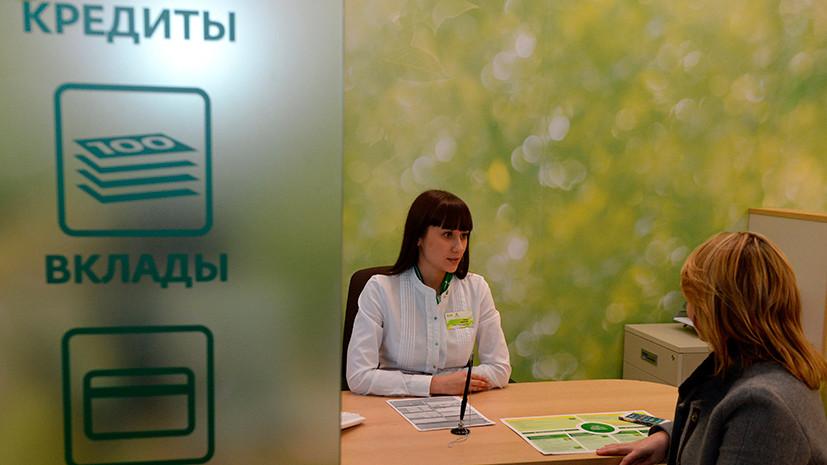 В защиту неплательщиков: в Госдуме предлагают в разы сократить штрафы банков по кредитам