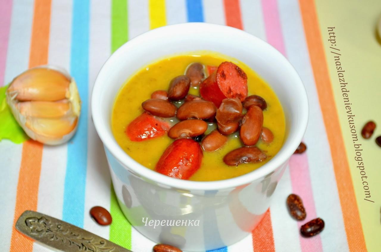 Тыквенный суп с фасолью и охотничьими колбасками