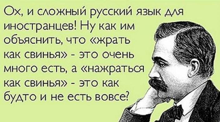 12 аткрыток про русский язык