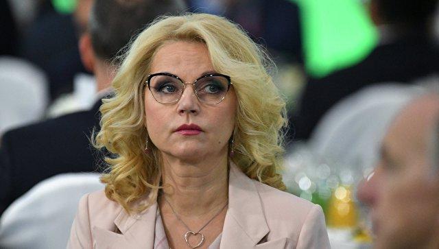 Голикова: самыми бедными в России являются семьи с детьми, а не пенсионеры