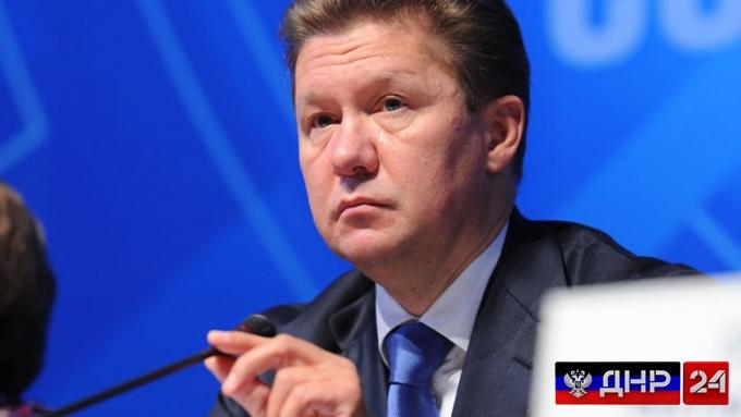 """Глава """"Газпрома"""" заявил о расторжении контрактов с """"Нафтогазом"""""""