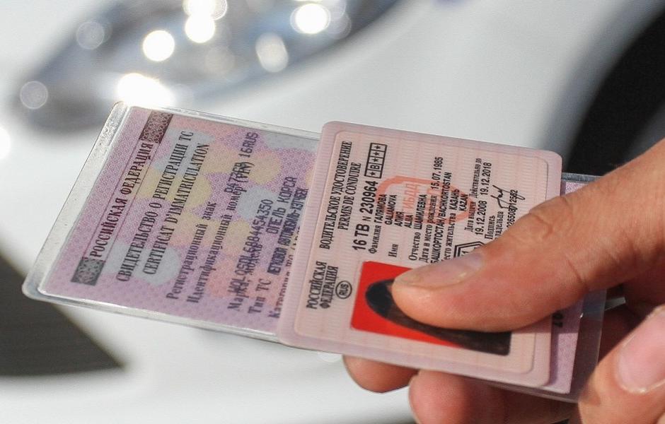 Вступили в силу новые правила восстановления водительских прав