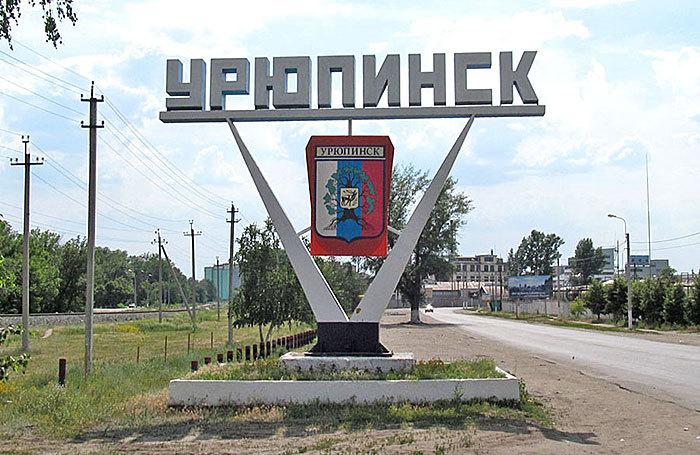 Из анекдота — в столицу провинции. На продвижение туризма в России потратят 4 млрд рублей