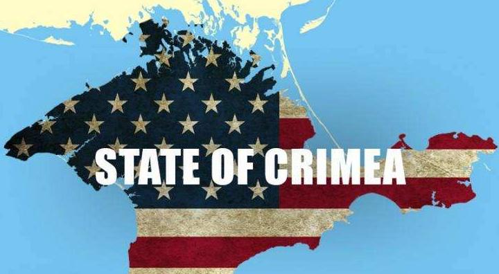 Крым станет американским?
